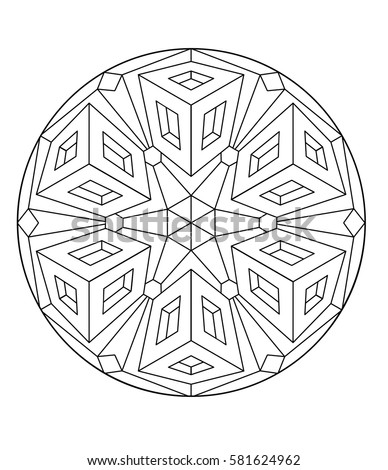 Mandala Design In Black And White Like A Coloring Book Page