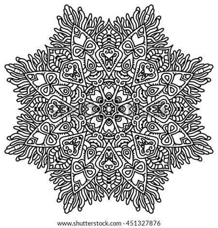 Mandala isolated on white background. Vector Illustration. Can be used as package design element, t-short print etc. - stock vector