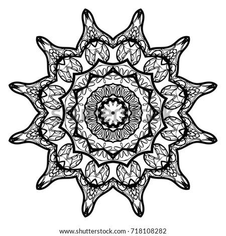 Mandala Relax Symbol Isolated On White Stock Vector 718108282
