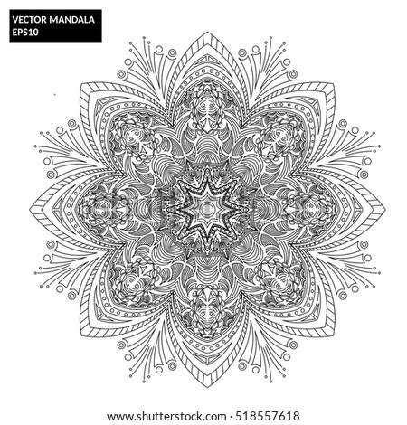 Mandala Vector Mandala Floral Mandala Flower Stock Vector 518557618 ...