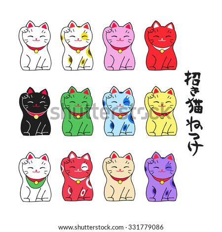 What Does The Chinese Waving Cat Mean