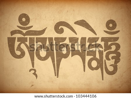 "Mantra ""Om Mani Padme Hum"" on old paper.Vector illustration - stock vector"