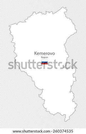 Map Kemerovo Region Russia Stock Vector 260374535 Shutterstock