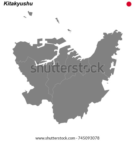 Map Kitakyushu City Borders Districts Stock Vector 745093078