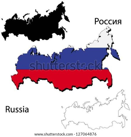 http://thumb9.shutterstock.com/display_pic_with_logo/1090538/127064876/stock-vector-maps-of-russia-dimensional-with-flag-clipped-inside-borders-and-shadow-and-black-and-white-127064876.jpg