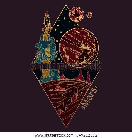 Mars Planets Stars Solar System Symbols Stock Vector 549212572