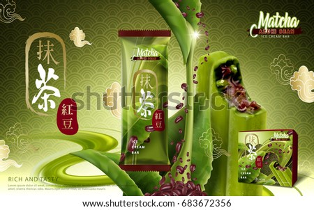 Matcha azuki bean ice cream bar ads, delicious matcha ice bar with red bean paste filling in 3d illustration, matcha and red bean in chinese word on the left side and package