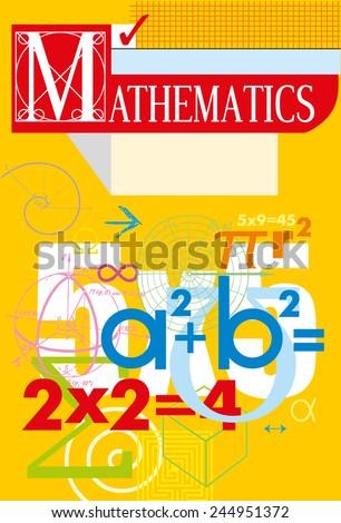 Mathematics. Vector cover - stock vector