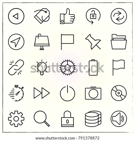Matherial Design line icons set disc and power