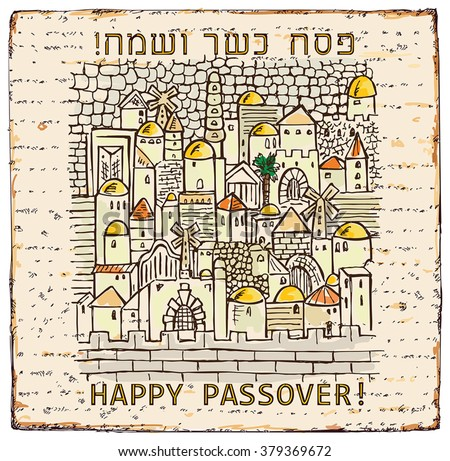 Matza bread for passover celebration.With hebrew text - Happy Passover!