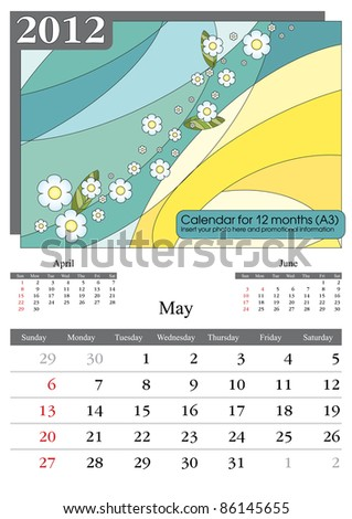 May. 2012 Calendar. Times New Roman and Garamond fonts used. A3 - stock vector