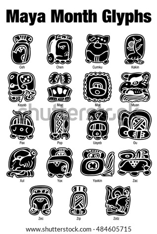 Maya Month Glyphs Black Color On Stock Vector 484605715 Shutterstock