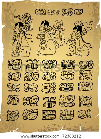 Mayan hieroglyphs, part 2 - stock vector