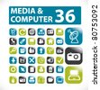 media & computer gloosy buttons, icons, signs, vector illustrations - stock vector
