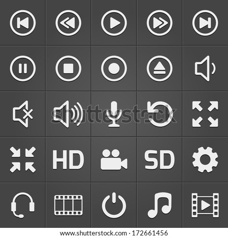 Media interface icon on black background. Vector illustration - stock vector