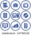 Media - Vector Icons Set - stock vector
