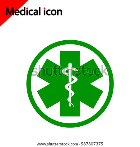 Medical Icon On White Background Green Stock Vector Royalty Free