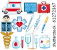 Medical icons and symbols set. Each object is fully editable and is located on a separate layer - stock photo