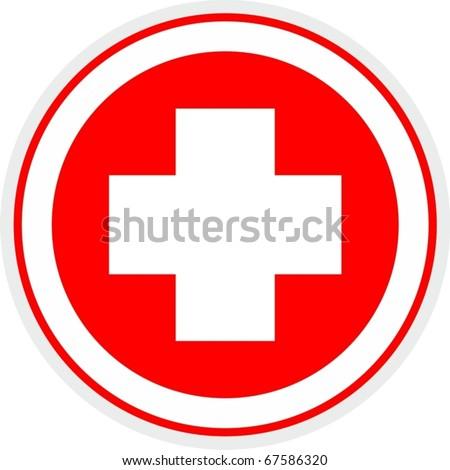 Medical Symbol Circle Cross Center Stock Vector 67586320 Shutterstock