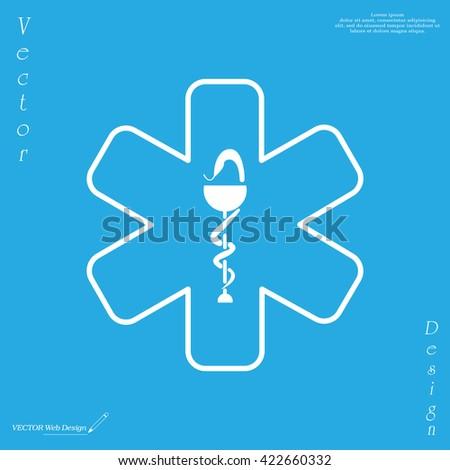 medicine (ambulance) icon - stock vector
