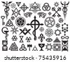 Medieval Occult Signs And Magic Stamps, Locks, Knots (with Additions) - stock vector