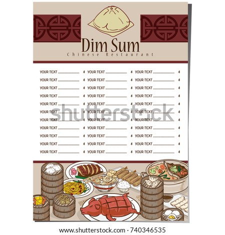 Menu Dim Sum Chinese Food Restaurant Stock Vector 740346535 ...