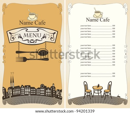 menu for the restaurant city - stock vector