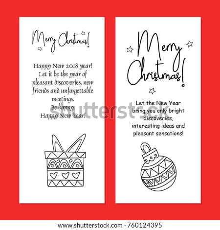 Merry christmas set greeting cards text stock vector 760124395 a set of greeting cards text greetings to your family and friends m4hsunfo