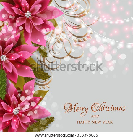 Merry Christmas Happy New Year Card Stock Vector (Royalty Free ...