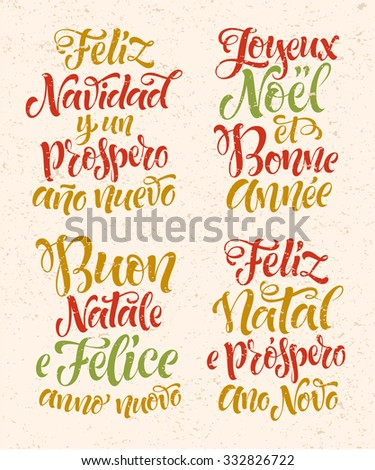 Vector Spanish Christmas Cards On Wood Stock Vector 351386927 ...