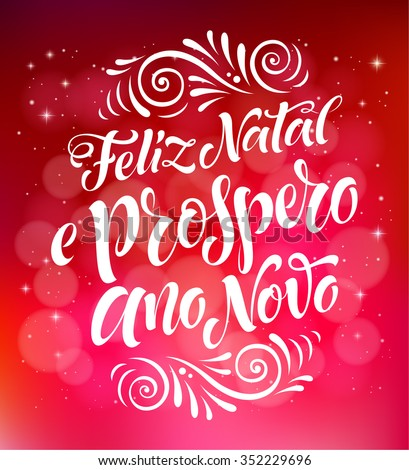 Merry Christmas and Happy New Year text in Portuguese: Feliz Natal e prospero Ano Novo. Vector lettering for invitation, greeting card, prints. Hand drawn holidays design