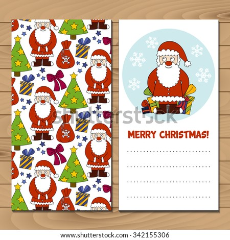 Merry Christmas card. Cartoon background with winter holidays elements. Seamless pattern is masked. Greeting card for New Year