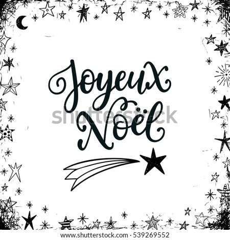 Merry christmas card design greetings french stock vector royalty merry christmas card design with greetings in french language joyeux noel phrase m4hsunfo