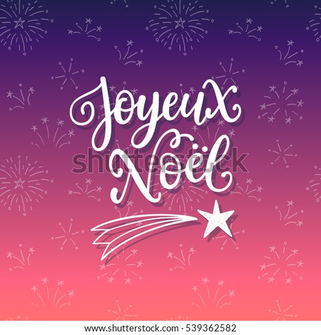 Merry christmas card design greetings french stock vector 2018 merry christmas card design with greetings in french language joyeux noel phrase on the fireworks m4hsunfo