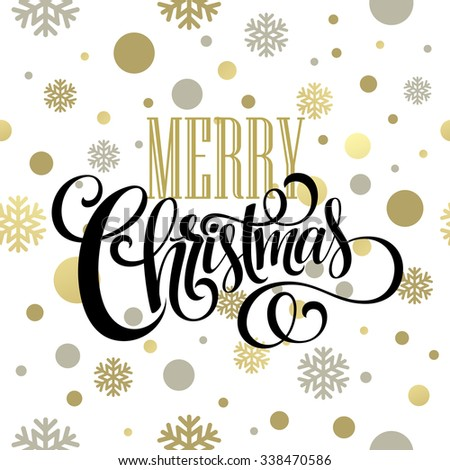 Merry Christmas gold glittering lettering design. Vector illustration EPS10 - stock vector