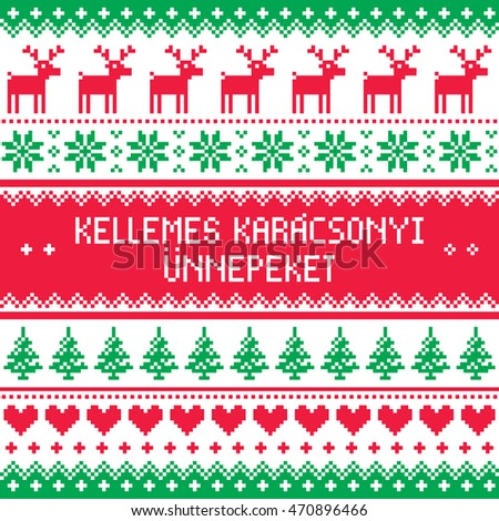 Merry Christmas Seamless Nordic Pattern Vector Stock Vector ...