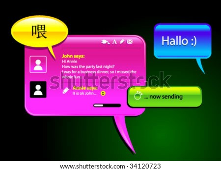 messaging and chatting glosy vector balloons. Icons included to simulate the final look. The text can be replaced easy with your own.Each icon can be used as separate element - stock vector