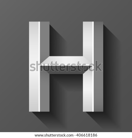 Metal font with bevel, letter H vector - stock vector