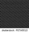 Metal grid seamless pattern - vector background for continuous replicate. See more seamlessly patterns in my portfolio. - stock vector