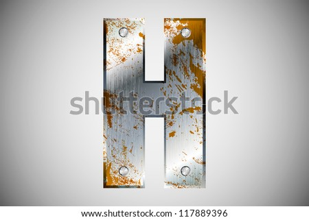 Metal letters of the alphabet  H - stock vector