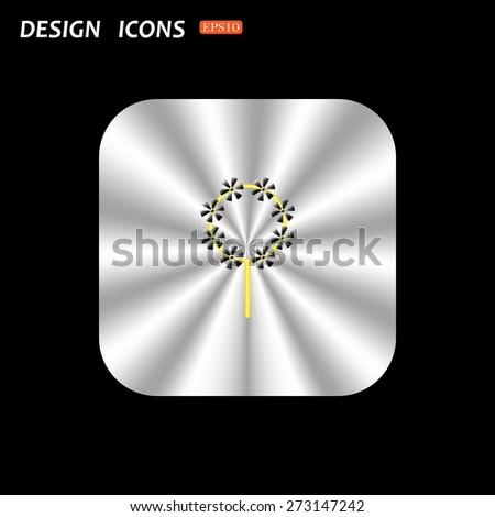 metal square with rounded corners button on a black background. Children's toy wind mill, turntables, pinwheel wind vane. icon. vector design - stock vector