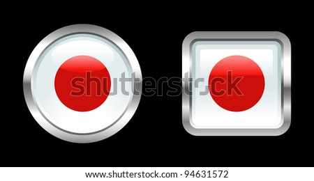 Metallic Glossy Flag series - Japan - stock vector