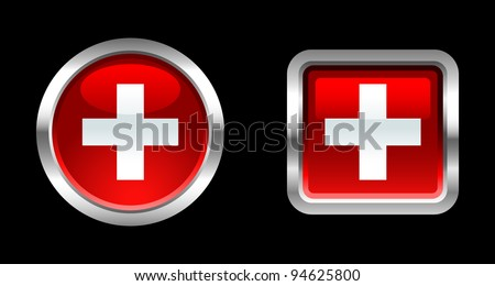 Metallic Glossy Flag series - Switzerland - stock vector