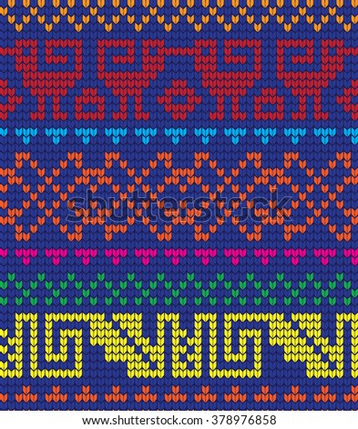Mexican Indian Knitted Pattern Stock Vector 378976858 Shutterstock