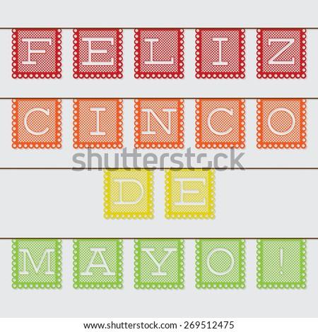 mexican papel picado paper flag decoration stock vector royalty