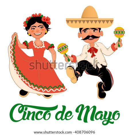 mexican dancers clip art related keywords mexican dancers clip art long tail keywords keywordsking. Black Bedroom Furniture Sets. Home Design Ideas