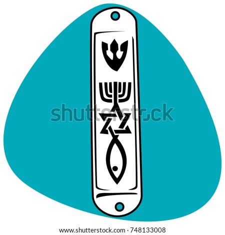 Mezuzah Hebrew Symbols Hebrew Letter Shin Stock Vector