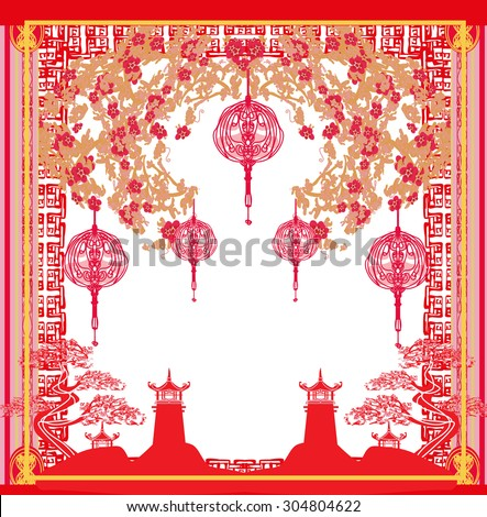 Mid-Autumn Festival for Chinese New Year  - stock vector