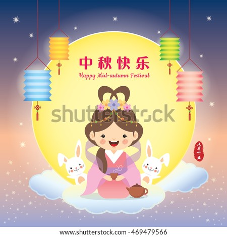 Chinese Cartoon Stock Images Royalty Free Images amp Vectors Shutterstock