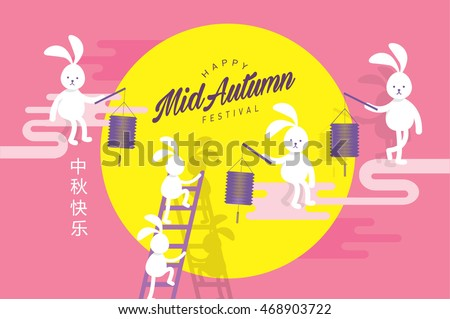 mid autumn festival template/ rabbits/ moon vector/illustration with chinese characters that read happy mid autumn festival